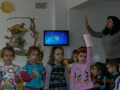 """Децата от втора """"А"""" група"""